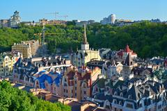 Vozdvizhenska and Honcharna street in Kiev Stock Photos