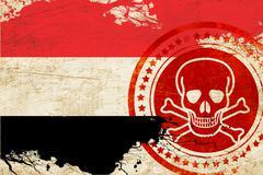 Yemen flag Stock Illustration