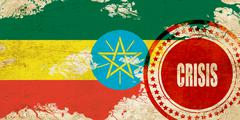 Ethiopia flag Stock Illustration