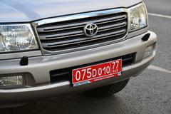 Moscow, Russia Red diplomatic number on cars Toyota - stock photo