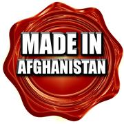 Made in afghanistan Stock Illustration
