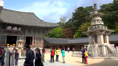Tourists in the main courtyard of Bulguksa Temple. Gyeongju, South Korea. Stock Footage