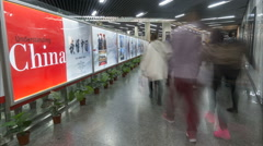 Understanding China banner, metro rush hour, symbolic, society, comprehend Stock Footage