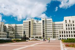 Government Parliament Building - National Assembly of Belarus on - stock photo
