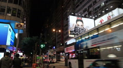 Night view of popular shopping street area at TSIM SHA TSUI,HONGKONG. Stock Footage