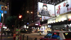 Night view of popular shopping street area at TSIM SHA TSUI, HONGKONG. Stock Footage