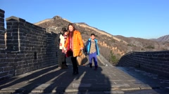 Chinese Americans tourists at the Badaling Great Wall of China. Stock Footage