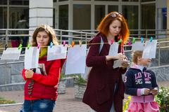 """Stock Photo of Art-action """"FotoDrying"""" during the City Day celebrations, Gomel, Belarus"""