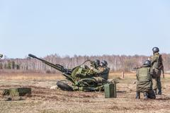 Armed forces of Ukraine Stock Photos