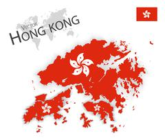 Hong Kong ( Hong Kong Special Administrative Region of the People's Republic Stock Illustration