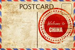 Vintage postcard Welcome to china - stock illustration