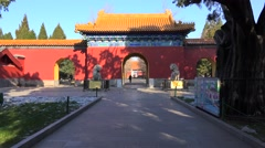 South gate into the Beijing Zhongshan Park. China Stock Footage
