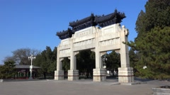 Peace Safeguarding Arch in Zhongshan Park. Beijing, China. Stock Footage