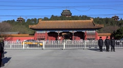 South gate of Jingshan Park from Forbidden city. Beijing, China Stock Footage