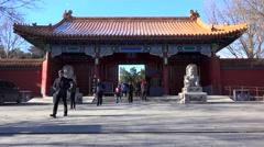 East  gate of Jingshan Park. Beijing, China Stock Footage