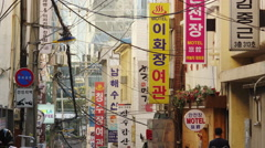 Side Street near Namdaemun with Motels Stock Footage