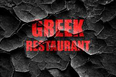 Grunge cracked Delicious greek cuisine Stock Illustration