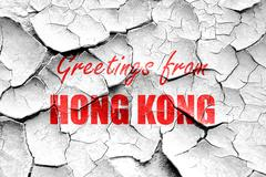 Grunge cracked Greetings from hong kong - stock illustration