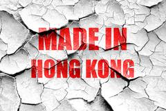 Grunge cracked Made in hong kong Stock Illustration
