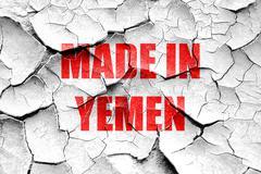 Grunge cracked Made in yemen - stock illustration