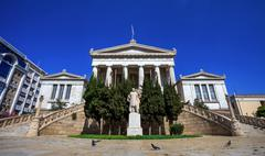 National library in Athens, Greece Stock Photos