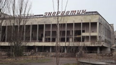 Abandoned building of a sports complex Energetic in the center of Pripyat. Stock Footage