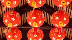 Chinese red lantern. Stock Footage