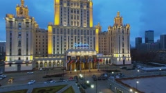Radisson hotel Ukraine edifice and complex of World Trade Center Stock Footage