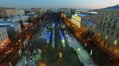 People walk by Chistoprudniy boulevard to metro station Stock Footage