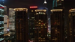Tancheng Yipin skyscrapers with illumination at autumn evening. Stock Footage