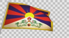 Flag Tibet 01 Stock Footage