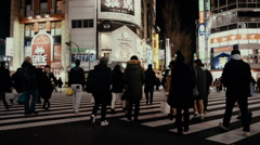 Shibuya Crossing January 5, 2016 in Tokyo, JP. The crossing is one of the world' Stock Footage