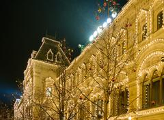 Night illumination on the building during the Christmas holidays - stock photo