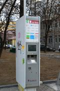 ATM of Bank of Moscow on  Garden Ring Stock Photos