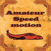 Amateur high-speed traffic Stock Illustration