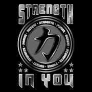 Strength in you. Quote - stock illustration