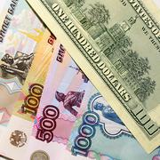Ruble Dollar Currency - stock photo