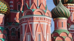 Dome of St. Basil's Cathedral, Red Square, Moscow, Russia Stock Footage