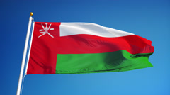 Oman flag in slow motion seamlessly looped with alpha - stock footage