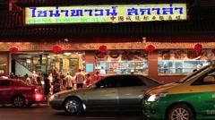 Night traffic in Chinatown in Bangkok. Yaowarat Road , Thailand Stock Footage