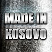 Made in kosovo Stock Illustration