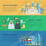 Kuwait Banner Horizontal Set Piirros
