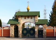 Gates of St. Athanasian Monastery, Brest, Belarus Stock Photos