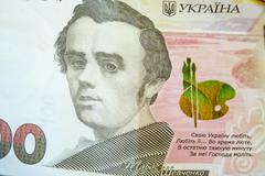 100 hryvnia bill of Ukraine, glaucous pattern Stock Photos