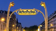 Art deco Metropolitain (subway) sign, Paris, France, Europe - stock photo