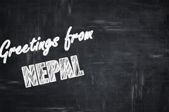 Chalkboard background with chalk letters: Greetings from nepal Stock Illustration