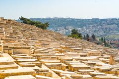 Jewish graves in Jerusalem - stock photo