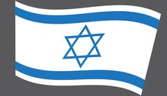 Vector image of a Jewish flag. Stock Illustration
