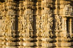 Meera Temple Chittorgarh Fort Chittorgarh Rajasthan India Asia - stock photo