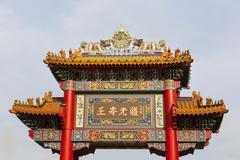 Chinatown Gate entrance to Chinatown at Odeon Circle District Samphanthawong - stock photo